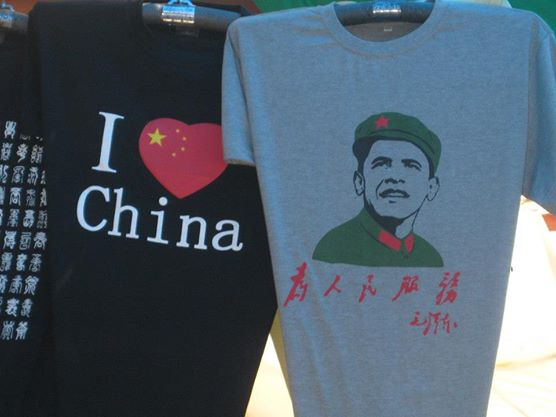 You never know when you're going to stumble upon some interesting souvenir like a Communist Obama Tshirt!