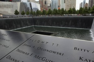 9/11 Memorial Pond. https://www.nycgo.com/