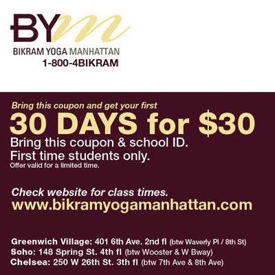 Yoga School Coupon